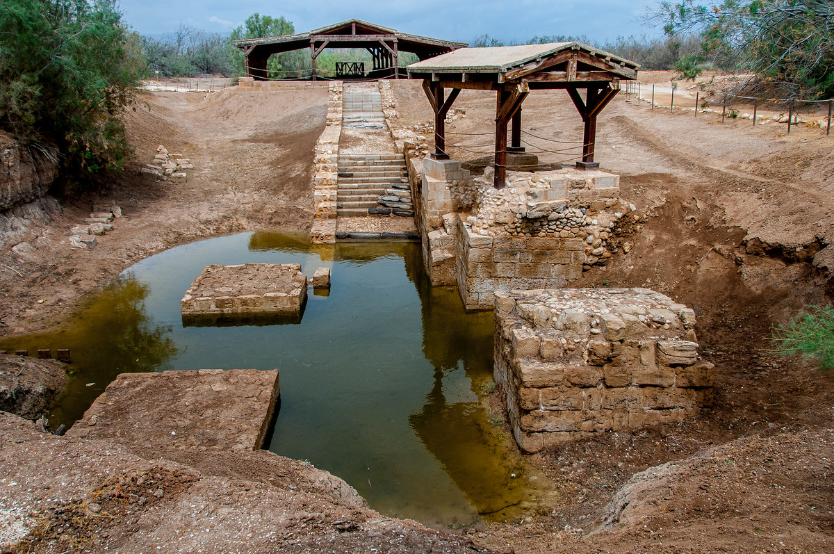 Baptism Site in jordan