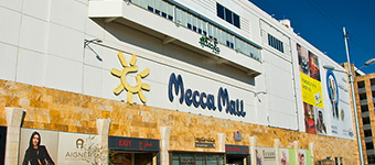 Mecca-Mall at Amman