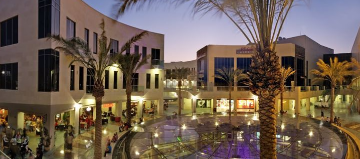 Taj Mall Amman