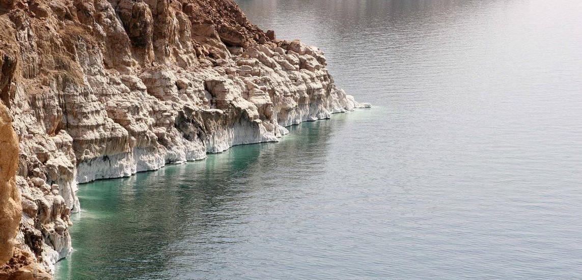 Day 2, Amman/ Baptism site/ Dead Sea/ Amman picture