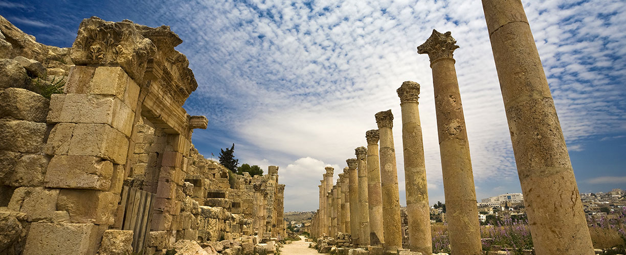 Day Tour to Ajlun & Jerash  picture
