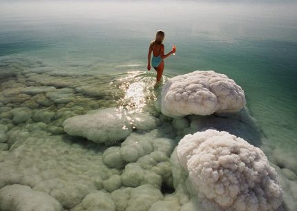 Dead Sea drink