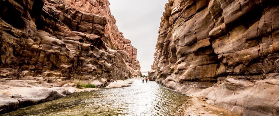 Wadi Mujib Trail